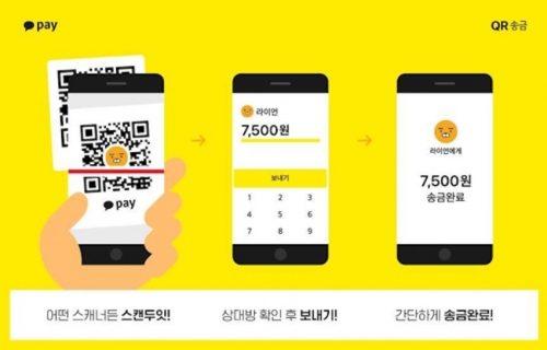 KakaoPay là dịch vụ sử dụng ứng dụng thanh toán mã QR